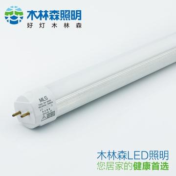 木林森照明led灯管日光灯超亮节能环保灯管t8单管0.6/0.9/1.图片