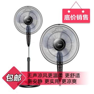 美的(midea)电风扇 fs40-12fr 遥控落地扇 静音 摇头