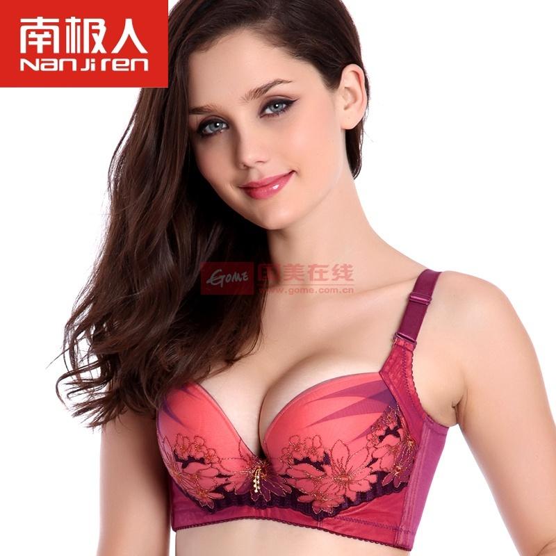 南极人女士内衣 厚 薄款小胸显大超聚拢 收副乳 调整型 文胸胸罩(紫荆花枣红 80C)