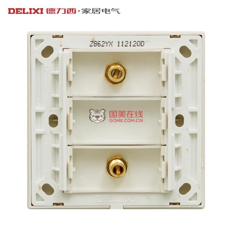 德力西 86型开关面板(香槟色) 二位音响插座/接线口面板z862yxc