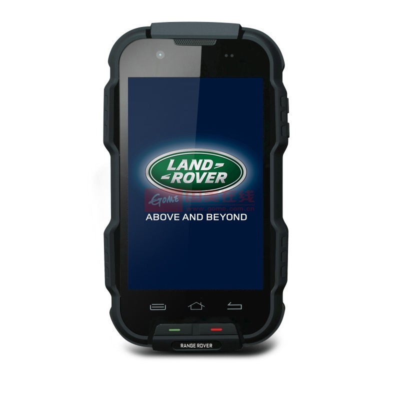 路虎(landrover)r1 路虎智能三防手机