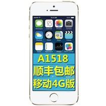 苹果(Apple)iPhone5S(16G)A1518 移动4G版 原封未激活(5S金色iphone5s 移动4G版 标配)