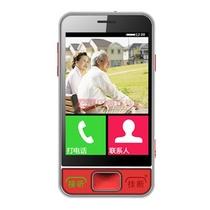大显(Daxian) E189 触屏老人手机大字大声手写大屏老年机智能老人机(大显E189 官方标配 红色)