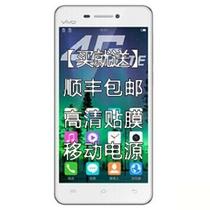 步步高(vivo)X3V 首款电信4G手机 双模双待安卓智能手机(白色 官方标配)