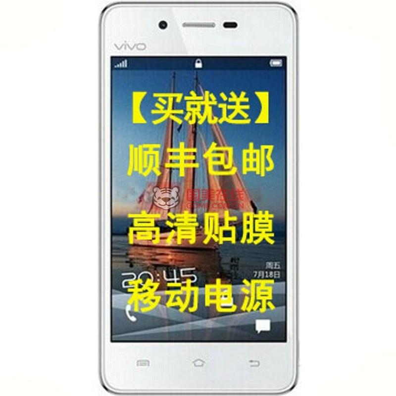 步步高(vivo) y11t 智能3g手机 td-scdma/gsm(白色 官方标配)