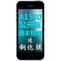 苹果(Apple)iPhone5S(16G)5S公开版4G版A1530 原封未激活(5S5Siphone5s灰色 5S标配)