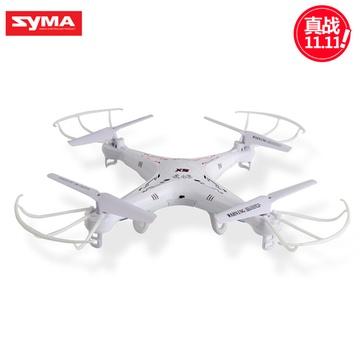 syma司马航模x5遥控飞机