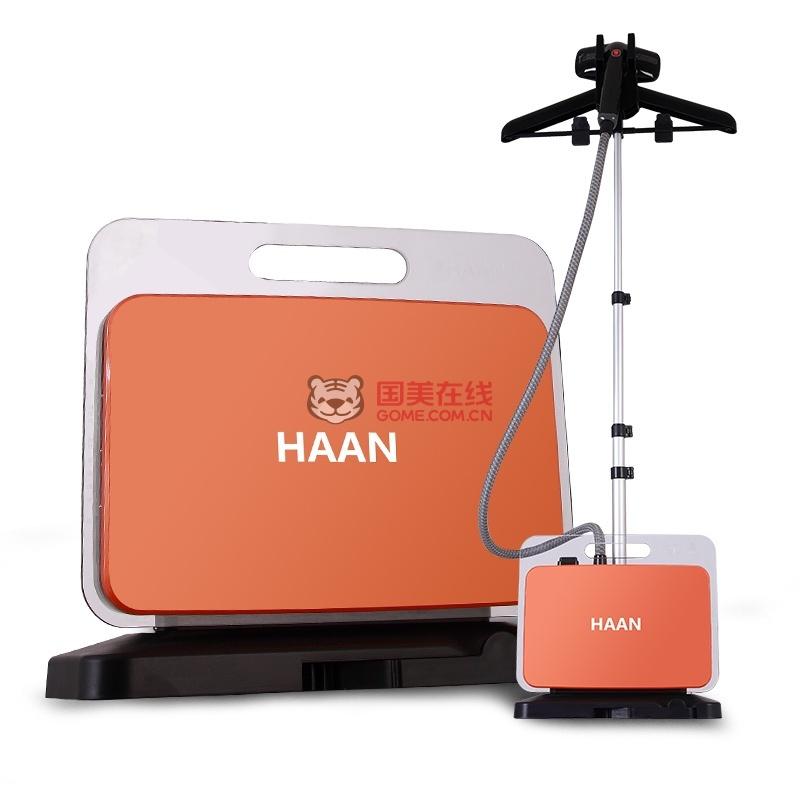 韩国韩京姬蒸汽挂烫机hic-8000熨烫机联保包邮数量有限,欲购从速.