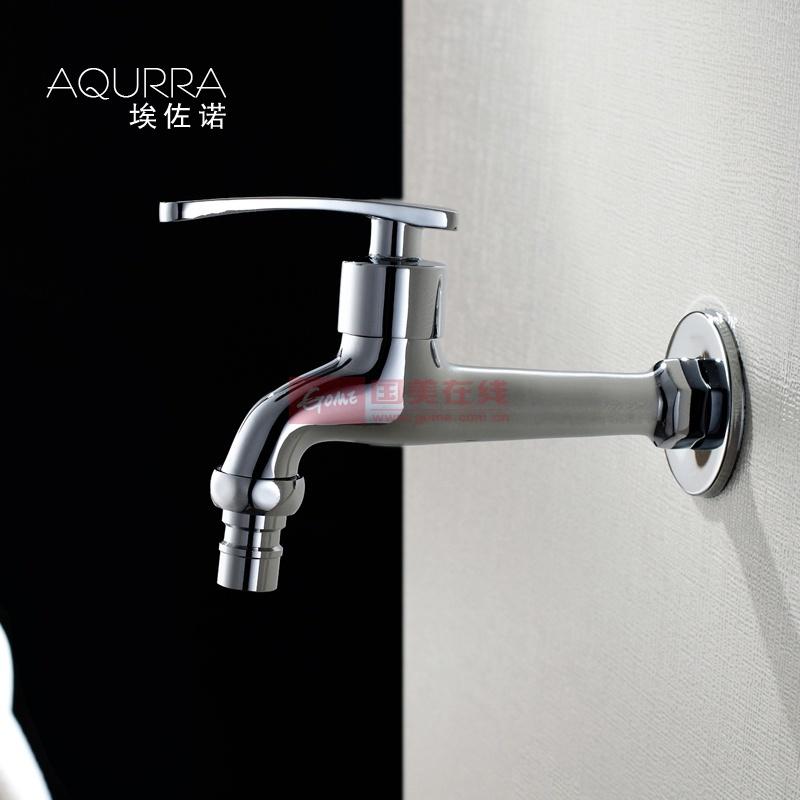 埃佐诺(aqurra)全铜洗衣机水龙头 欧式圆柱体设计 单冷快开加长水嘴