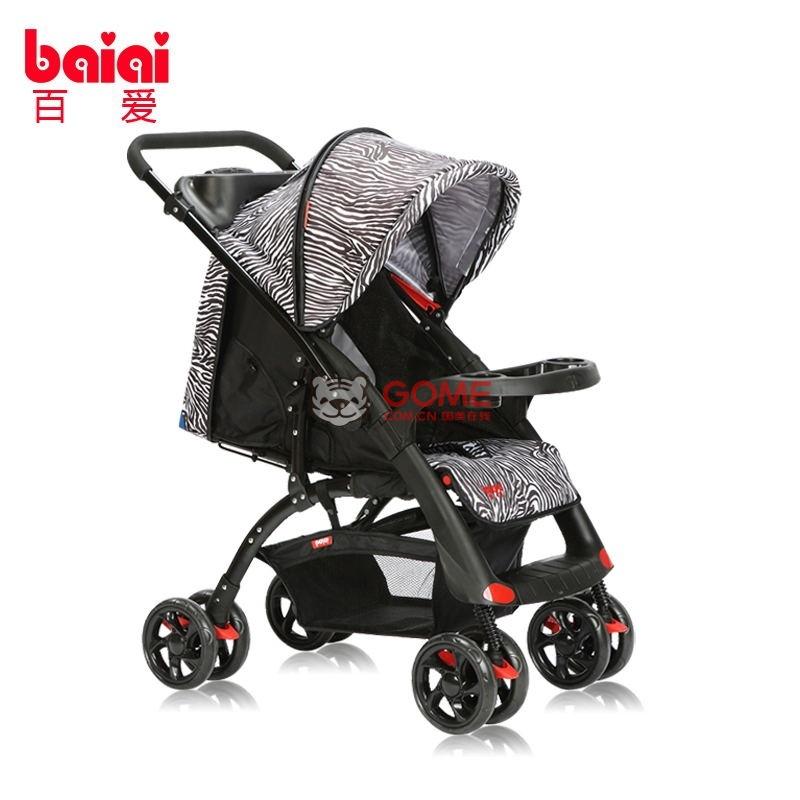 百爱出口欧美高端婴儿推车可换向婴儿车四轮万向d66(斑马纹)