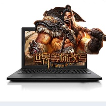 联想G510 酷睿i3 15.6英寸