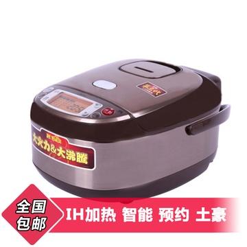 美的电饭煲fz4082ih大火力加热智能电饭煲