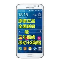 三星(SAMSUNG)G5108移动版 双卡移动4G智能手机 四核高速处理器 800万像素 现货发售(G5108白色 g5108标配)
