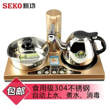 seko新功 k501 自动上水电磁炉