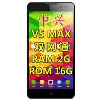 中兴(ZTE)中兴红牛V5另有红牛V5Max、V5S可选 联通3G电信3G移动4G安卓手机 四核手机 1300万像素(V5Max红牛V5Max双4GV5白 标配)