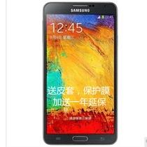 Samsung N9009 电信3G 16G版  简约白
