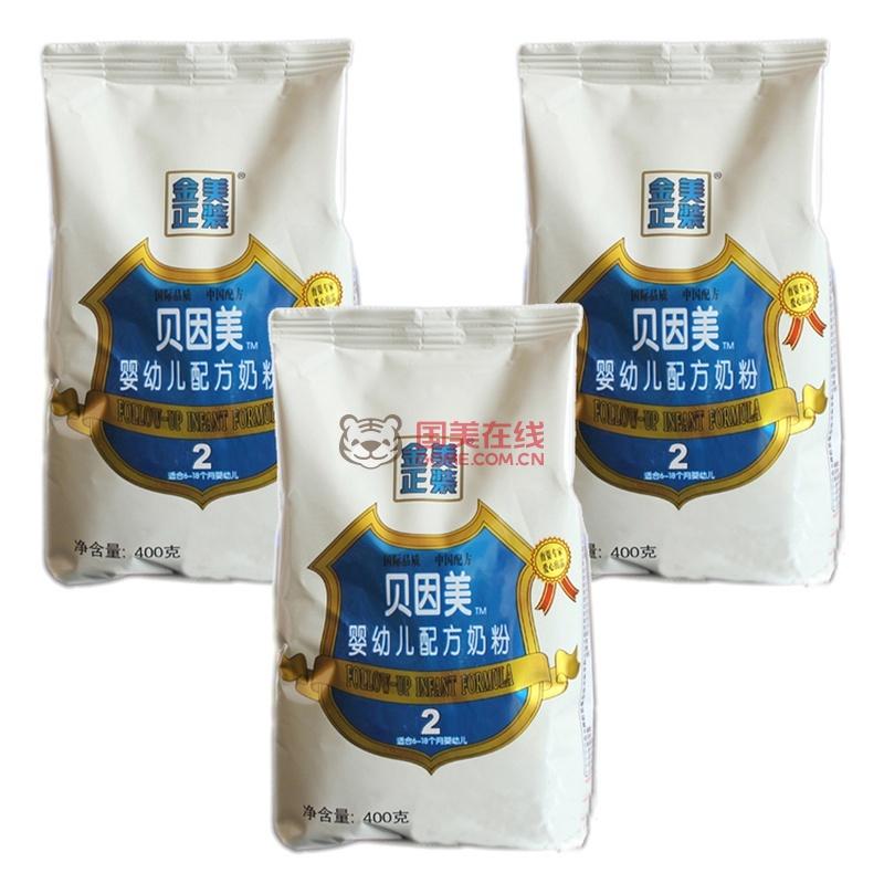 贝因美2段奶粉