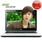 宏�(acer)E1-432G-29574G50DNKK 14英寸 超值学生笔记本(白2G内存 集成显卡 官方标配)