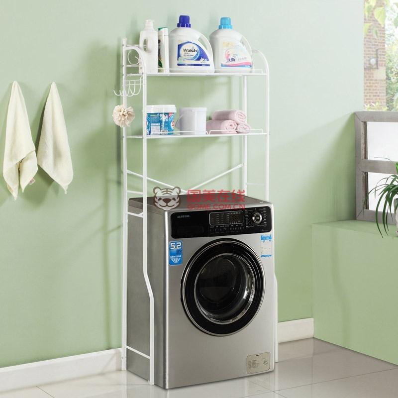 洗衣机马桶置物架