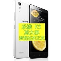 联想(Lenovo)K30-T 乐檬K3 16G版 黄色 5英寸 800万像素极速四核 移动4G手机 双卡双待单通(官(白色 官方标配)