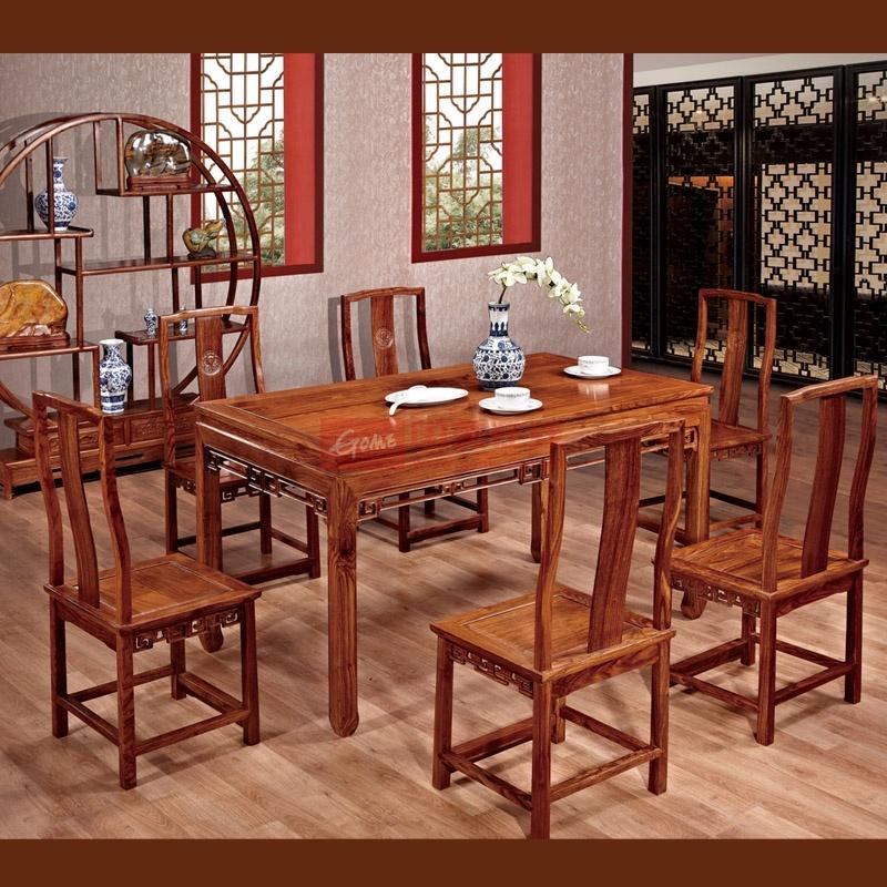 爱尚妮私 中式红木仿古家具 纯实木餐桌 长方形餐台 非洲黄花梨刺猬