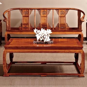 中式红木仿古家具 纯实木沙发