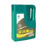 长城润滑油 金吉星J600 5W-40合成型汽机油