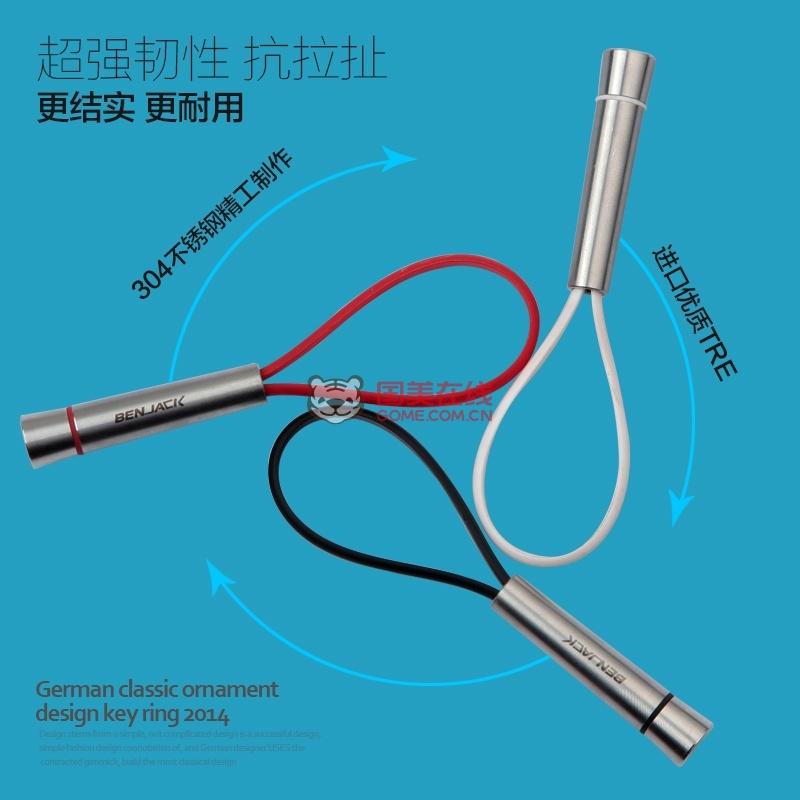 宾尼 创意汽车钥匙扣 德国大师设计创意银针钥匙圈 情侣钥匙圈