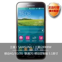 Samsung S5 G9008W 移动4G 双卡