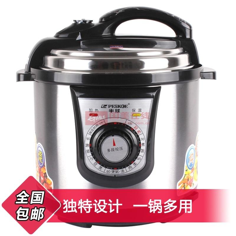 半球(peskoe)d01 机械高压锅旋钮版电压力锅6升