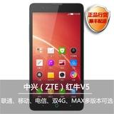 中兴(ZTE)V5S 电信3G手机 CDMA2000/WCDMA/GSM(黑色)(官方标配)