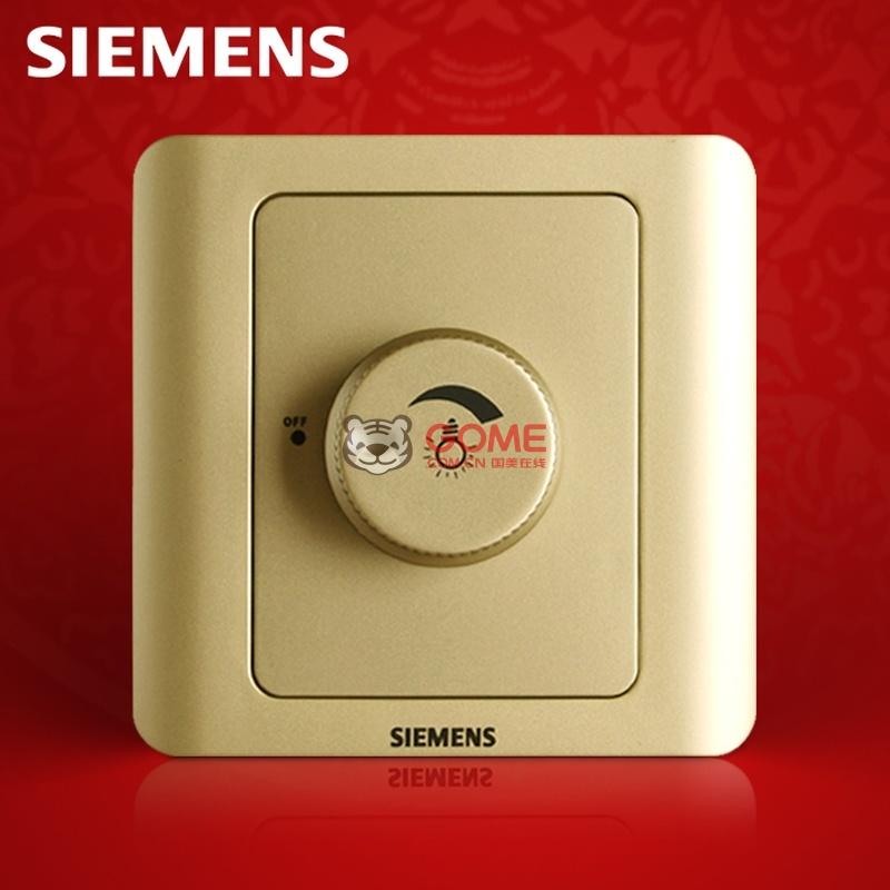 西门子开关面板插座远景金棕调光开关控制面板