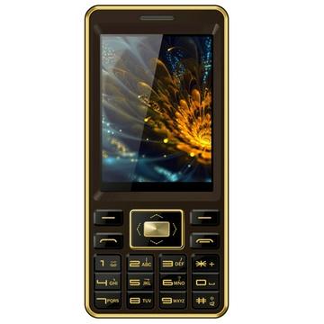 南极星 老人手机x6 gsm超长待机咖啡