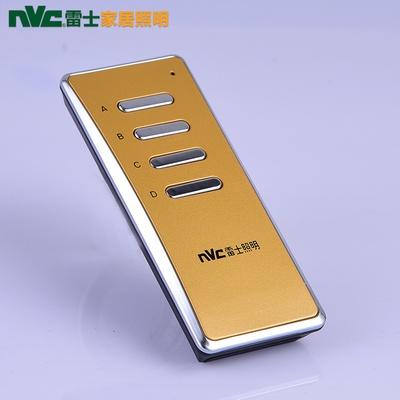 雷士照明(nvc)led客厅灯卧室灯具遥控器 数码分段开关 分段控制器(4个