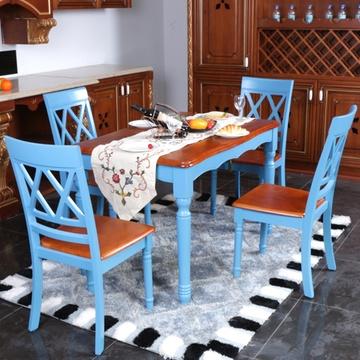 餐桌椅简约爱琴海双色