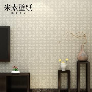 米素壁纸 电视背景墙壁纸 温馨卧室书房中式墙纸 原色