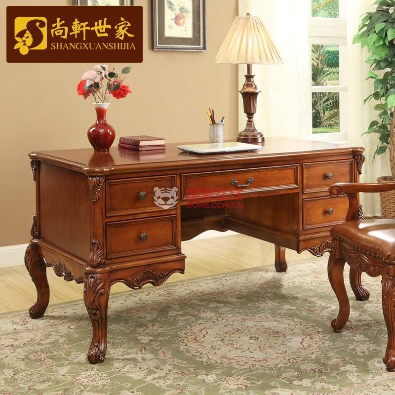 尚轩世家 美式乡村实木书桌简约办公桌欧式复古电脑桌