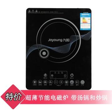 九阳(joyoung)c21-dc001电磁炉 触控式 微晶面板