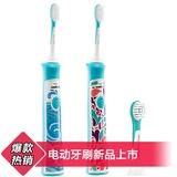飞利浦(Philips)儿童电动牙刷HX6311/HX6312 儿童用充电式声波震动牙刷 清洁成长中牙齿  快速有效清洁(HX6312 HX6312)