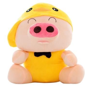 创动物麦兜公仔大号猪可爱毛绒玩具猪娃娃抱抱猪女生