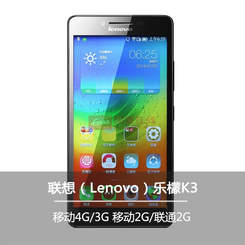 【联想k30-t手机黑色官方标配】联想(lenovo)乐檬 k3