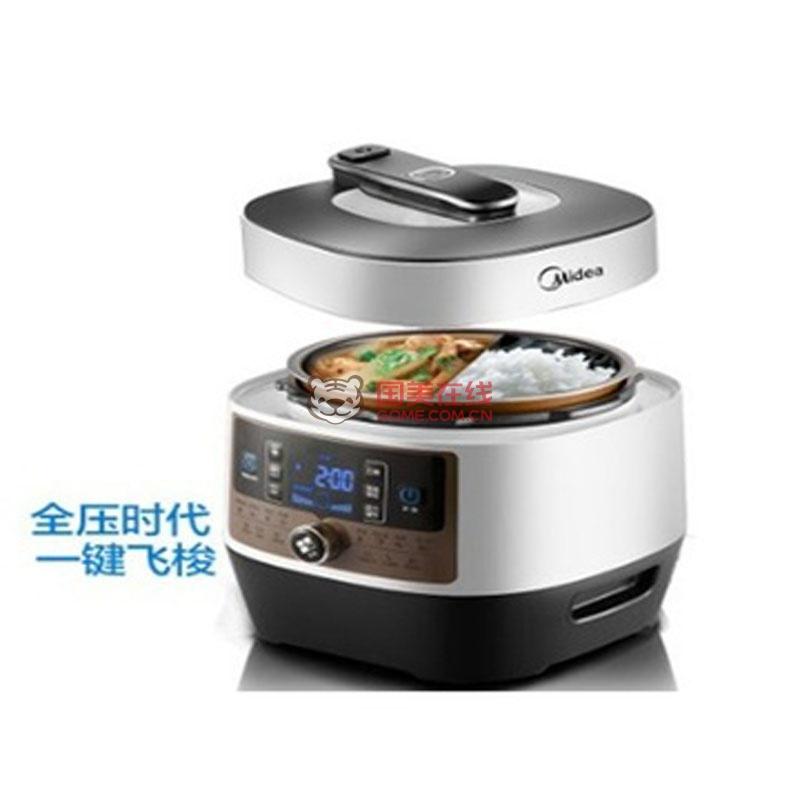 midea/美的 电压力锅 my-ss5062 韩式电压力锅 5l智能
