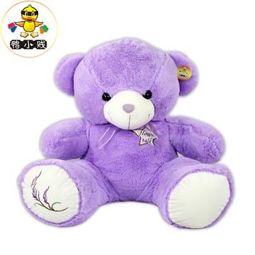 鸭小贱 大号泰迪熊 紫色熊 徽章熊娃娃 毛绒玩具 可爱