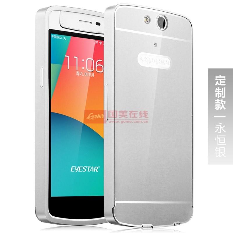 oppon1mini手机壳 oppon5117手机壳 n1mini手机套 金属边框保护套
