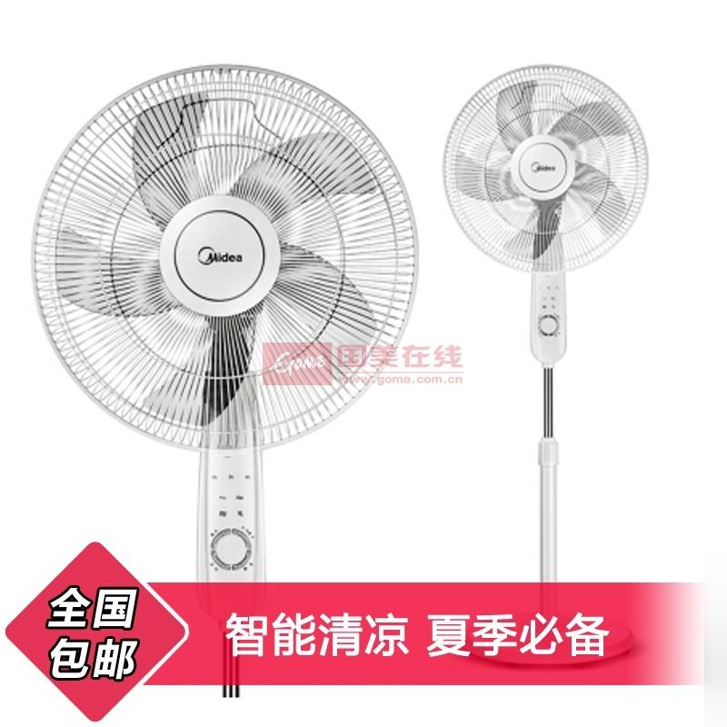 美的(midea)电风扇 fs40-12cr 落地扇遥控家用 五叶定时静音摇头电扇