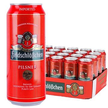 德国进口费尔德城堡黄啤酒 皮尔森啤酒500ml*24听