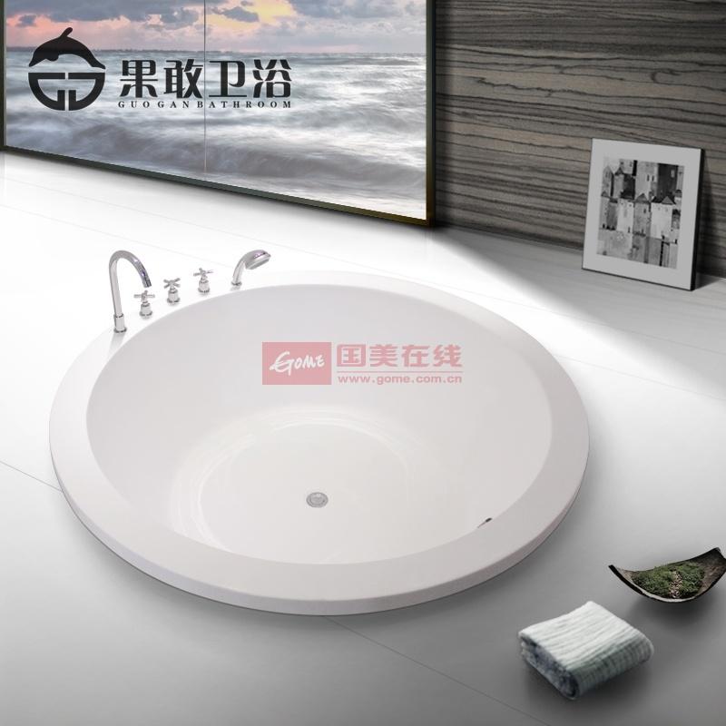 【果敢761浴缸】嵌入式亚克力浴缸欧式圆形家装贵妃