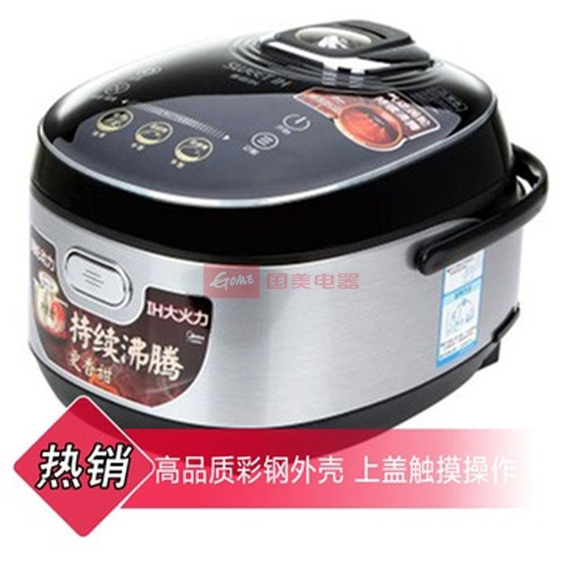 美的(midea)电饭煲 mb-fz4087智能电饭煲ih立体加热