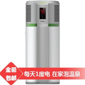 【海尔kd55/150-a3电热水器】海尔(haier)空气能热水