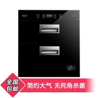 阿诗丹顿( usaton ) c106 嵌入式 消毒碗柜 家用消毒柜 高端二星消毒